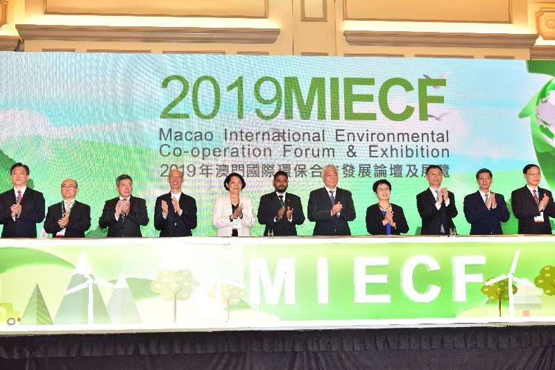 SEN attends Macao International Environmental Co-operation Forum & Exhibition